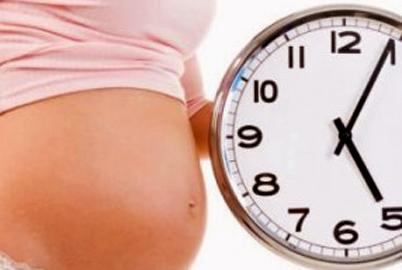 ¿Qué quiere decir parto inducido?